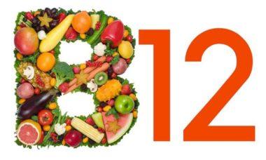Для чего нужен организму витамин В 12