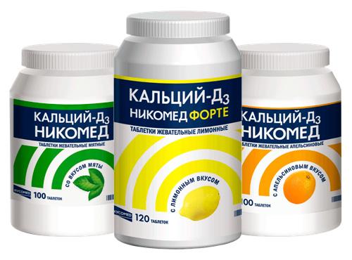 Витамин Д в таблетках